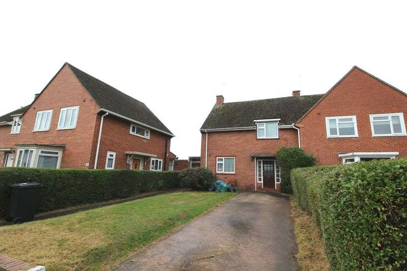 3 Bedrooms Semi Detached House for sale in Wear Barton Road, Countess Wear