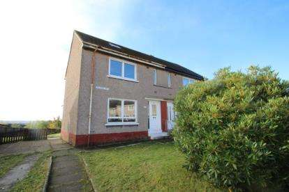 2 Bedrooms Semi Detached House for sale in Nelson Avenue, Kirkwood, Coatbridge