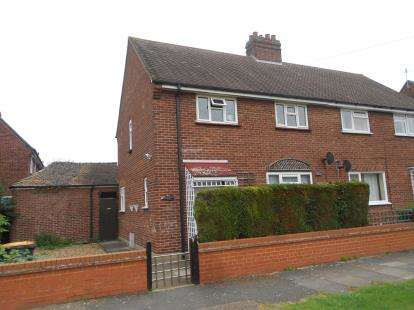 3 Bedrooms Semi Detached House for sale in Mareth Road, Bedford, Bedfordshire