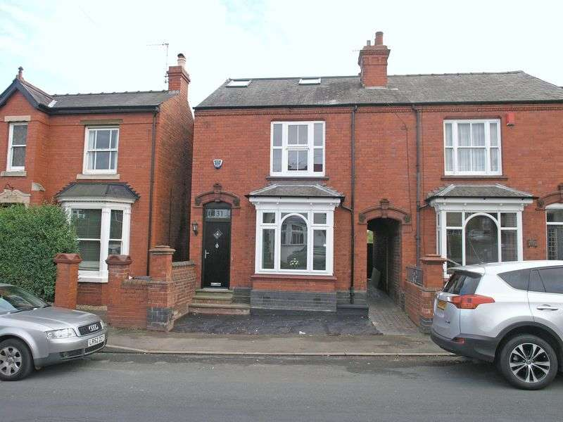 4 Bedrooms Semi Detached House for sale in WOLLASTON, Vicarage Road