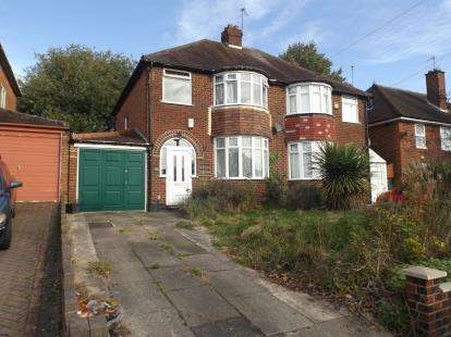 3 Bedrooms Semi Detached House for sale in Ridgacre Road, Quinton, Birmingham, West Midlands