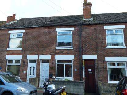 3 Bedrooms Terraced House for sale in Oxford Street, Church Gresley, Swadlincote, Derbyshire