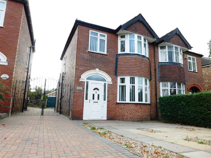 3 Bedrooms Property for sale in Edgeley Road, Cheadle Heath, Stockport