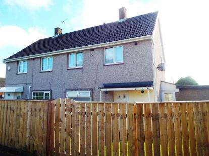 2 Bedrooms Semi Detached House for sale in Coach Road Estate, Washington, Tyne and Wear, United Kingdom, NE37