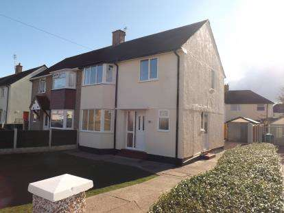 3 Bedrooms End Of Terrace House for sale in Thistledown Road, Clifton, Nottingham
