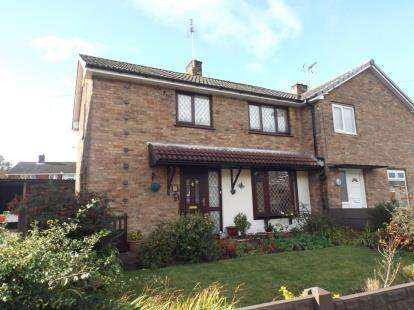 3 Bedrooms Semi Detached House for sale in Braemar Road, Forest Town, Mansfield, Nottinghamshire