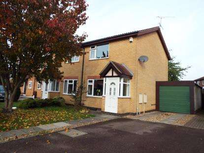 2 Bedrooms Semi Detached House for sale in Moorland Road, Syston, Leicester, Leicestershire