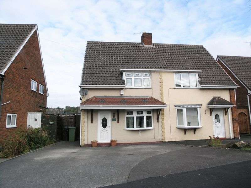 2 Bedrooms Semi Detached House for sale in DUDLEY, Russells Hall, Ashenhurst Road