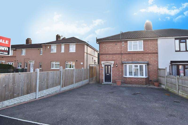 3 Bedrooms Semi Detached House for sale in King George Close, Bromsgrove