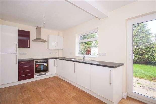 3 Bedrooms Terraced House for sale in Sundridge Park, Yate, BRISTOL, BS37 4DX