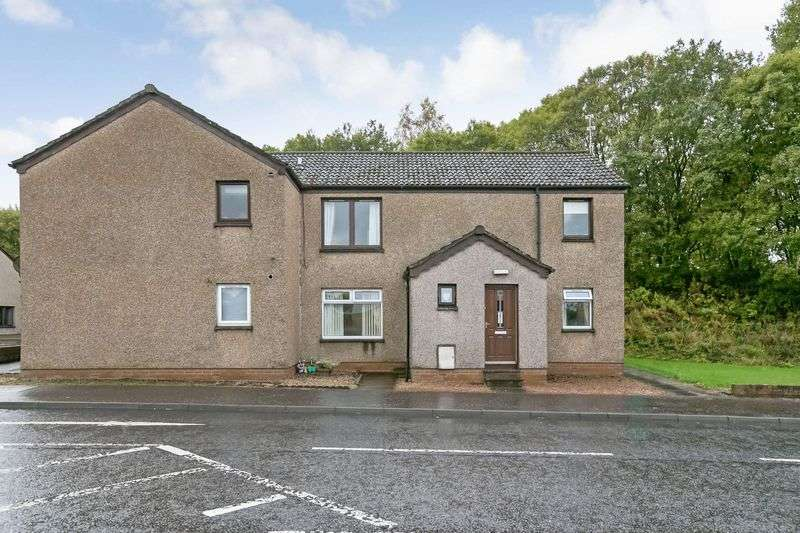 2 Bedrooms Flat for sale in Rumblingwell, Dunfermline