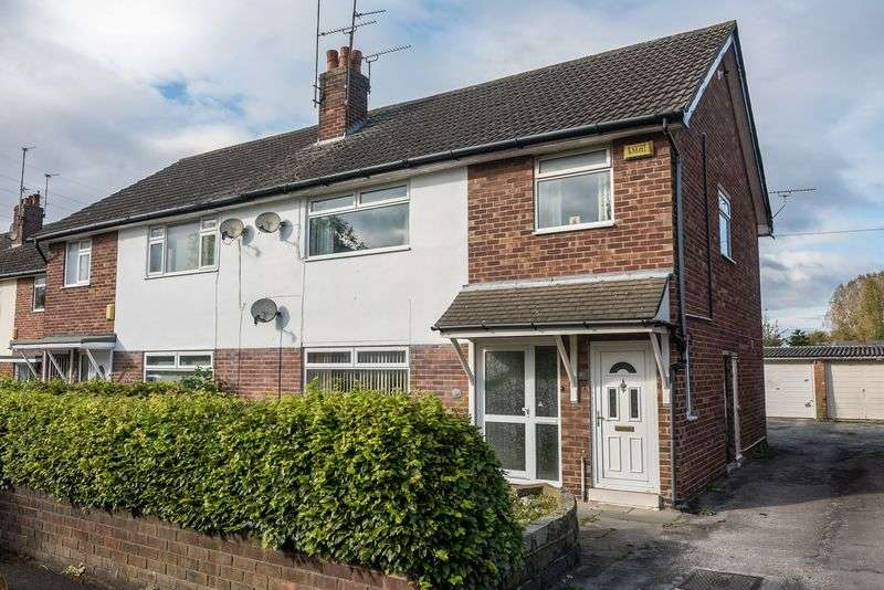 2 Bedrooms Flat for sale in Sefton Drive, Maghull