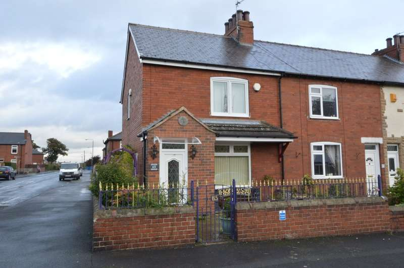 2 Bedrooms End Of Terrace House for sale in Wheatley Avenue, Normanton
