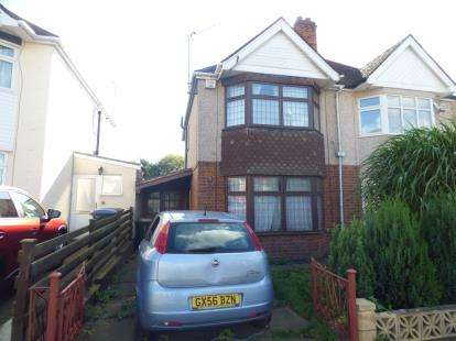 2 Bedrooms Semi Detached House for sale in Galeys Road, Coventry, West Midlands