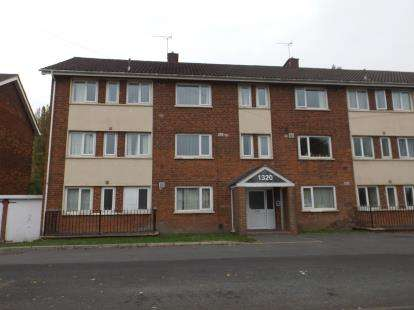 3 Bedrooms Flat for sale in Bristol Road South, Northfield, Birmingham, West Midlands
