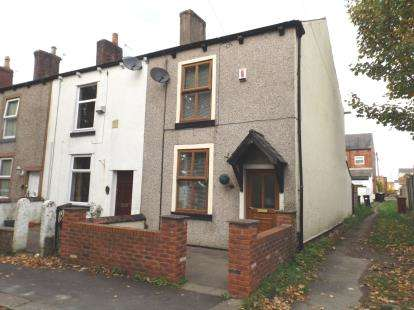 2 Bedrooms End Of Terrace House for sale in Cemetery Street, Westhoughton, Bolton, Greater Manchester, BL5