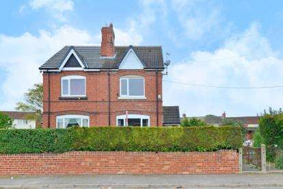 3 Bedrooms Semi Detached House for sale in McLaren Crescent, Maltby, Rotherham, South Yorkshire