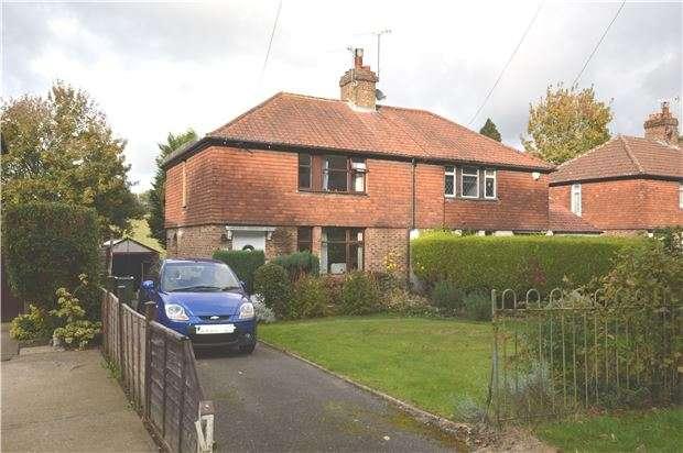 3 Bedrooms Semi Detached House for sale in Seal Road, SEVENOAKS, Kent, TN14 5AA