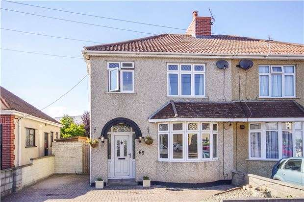 3 Bedrooms Semi Detached House for sale in Sweets Road, BRISTOL, BS15 1XF