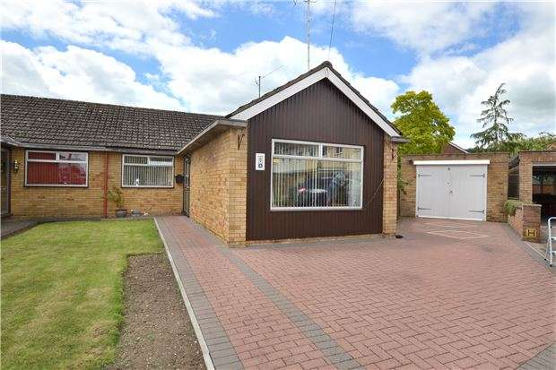3 Bedrooms Semi Detached Bungalow for sale in Woolstrop Way, Quedgeley, GLOUCESTER, GL2 5NL