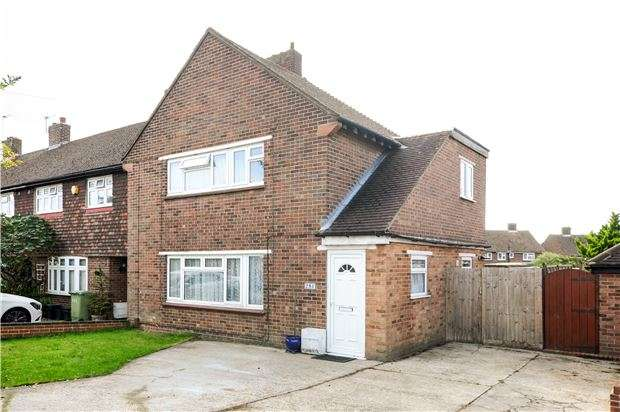 3 Bedrooms End Of Terrace House for sale in Repton Road, ORPINGTON, Kent, BR6