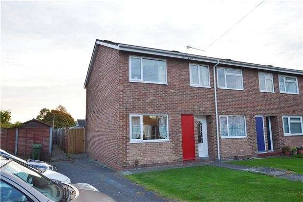 3 Bedrooms End Of Terrace House for sale in Finstock Close, CHELTENHAM, Gloucestershire, GL51 6LN