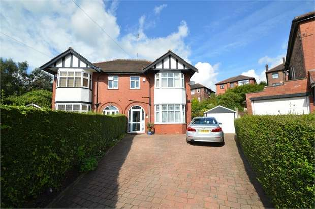 3 Bedrooms Semi Detached House for sale in Norwood Avenue, SALFORD, Greater Manchester