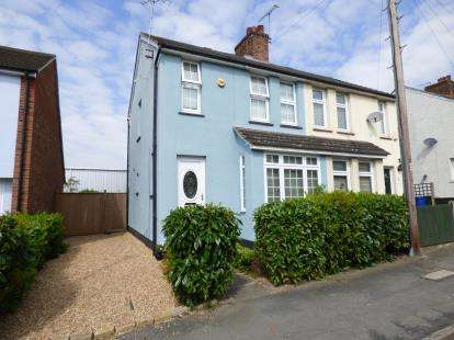 2 Bedrooms Semi Detached House for sale in Grays, Essex, .