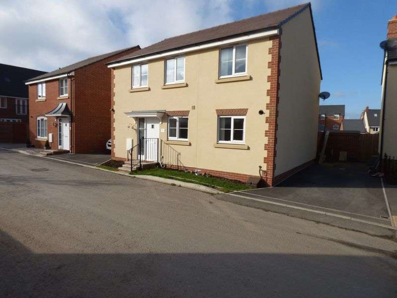 4 Bedrooms Detached House for sale in Pevensey Place Kingsway, Gloucester