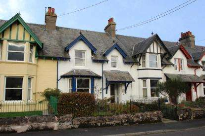 3 Bedrooms Terraced House for sale in Lyon Villas, Killin