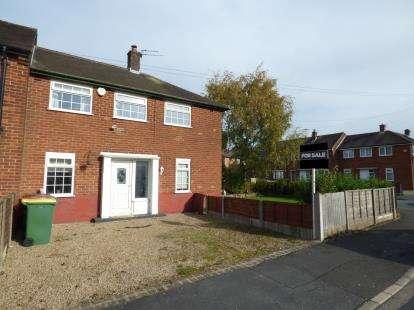 3 Bedrooms End Of Terrace House for sale in Thurnham Road, Ashton-On-Ribble, Preston, Lancashire, PR2