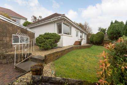3 Bedrooms Bungalow for sale in Crarae Avenue, Bearsden