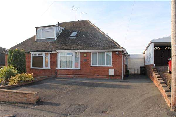 3 Bedrooms Semi Detached House for sale in Mason Close, Reditch, Redditch