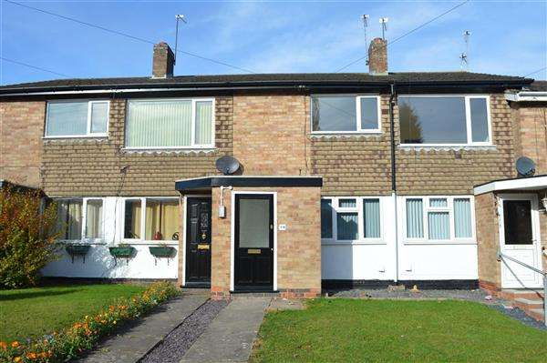 2 Bedrooms Maisonette Flat for sale in Manor House Lane, Yardley, Birmingham