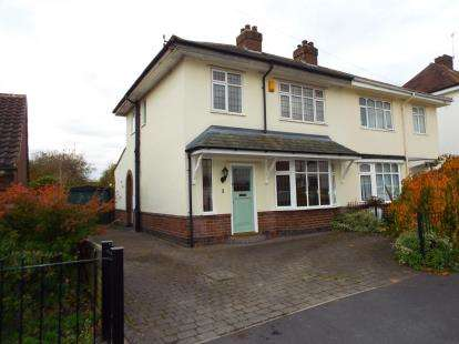 3 Bedrooms Semi Detached House for sale in Rykneld Way, Littleover, Derby, Derbyshire