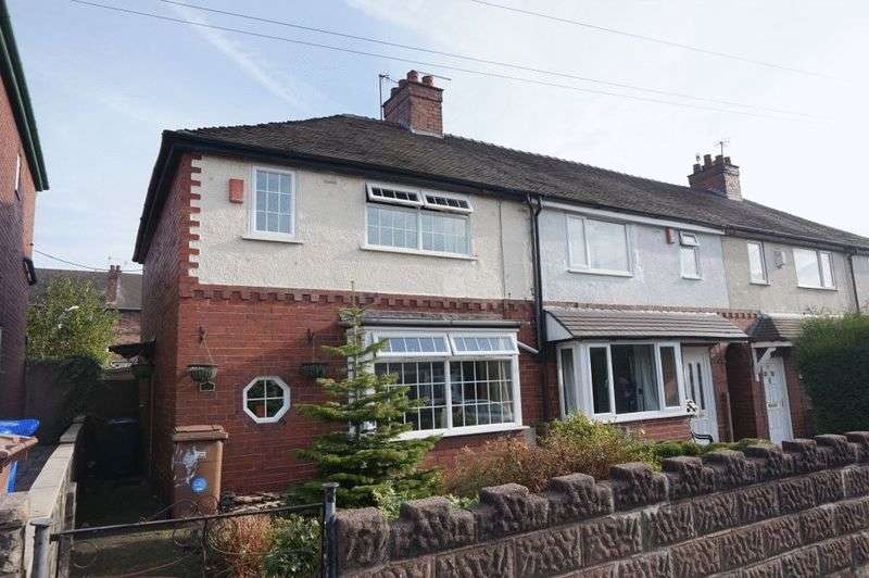 2 Bedrooms House for sale in Beckton Avenue, Tunstall, Stoke-On-Trent, ST6 6ET