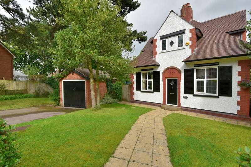 4 Bedrooms Detached House for sale in Buckwood Close, Hazel Grove, Stockport, Cheshire, SK7 4NG