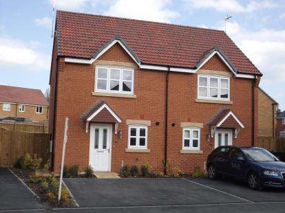 2 Bedrooms House for sale in Aspen Close, Great Glen, Leicester, Leicestershire