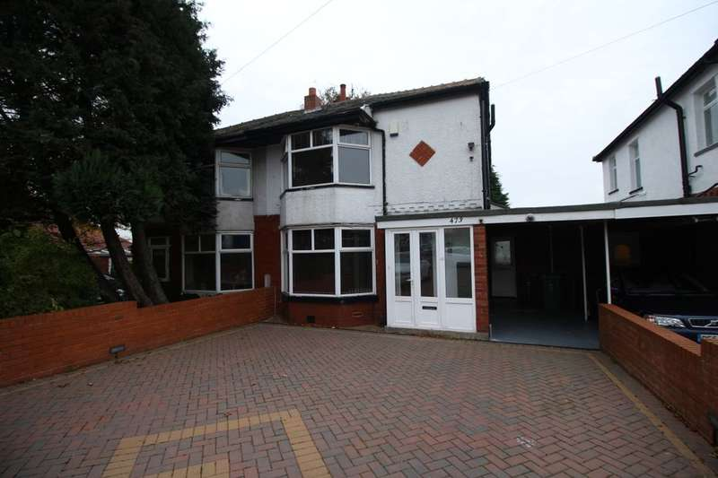 3 Bedrooms Semi Detached House for sale in Bolton Road, Bury, BL8