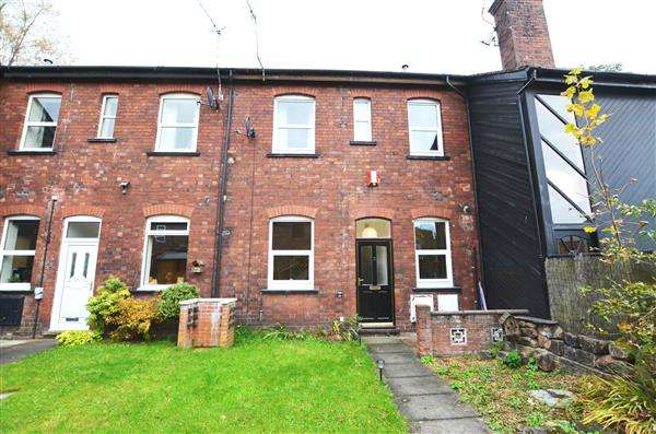 2 Bedrooms Terraced House for sale in Simonburn Avenue, Penkhull, Stoke-On-Trent