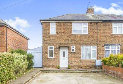 2 Bedrooms Semi Detached House for sale in Manor Street, Wigston, Leicestershire