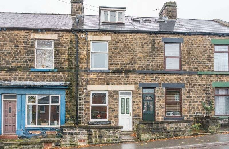 3 Bedrooms Terraced House for sale in Dykes Hall Road, Hillsborough S6 4GR - CONVENIENT LOCATION!