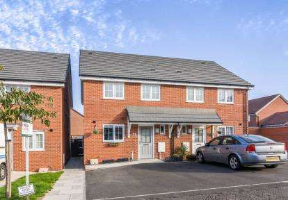 3 Bedrooms Semi Detached House for sale in Laxton Crescent, Evesham, Worcestershire