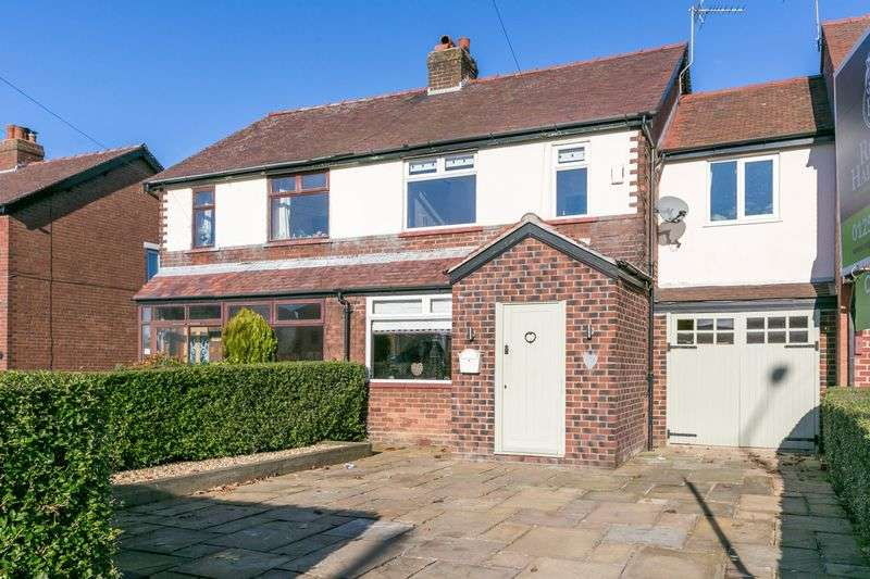 3 Bedrooms Semi Detached House for sale in Sunnyfield, Course Lane, Newburgh, WN8 7LA