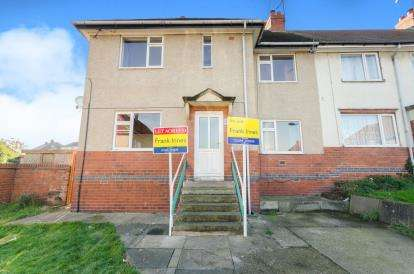 4 Bedrooms End Of Terrace House for sale in Bacons Lane, Chesterfield, Derbyshire