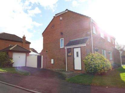 3 Bedrooms Semi Detached House for sale in Robbins Close, Bradley Stoke, Bristol, South Glos