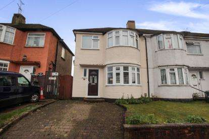 3 Bedrooms End Of Terrace House for sale in Browning Road, Luton, Bedfordshire