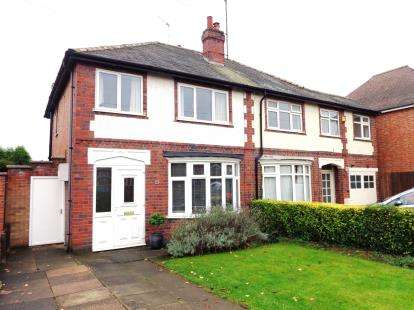 3 Bedrooms House for sale in Greengate Lane, Birstall, Leicester, Leicestershire