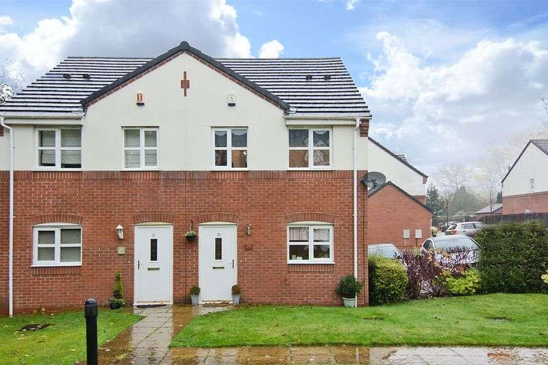 3 Bedrooms Semi Detached House for sale in Meadowbrook Close, Hednesford, Cannock