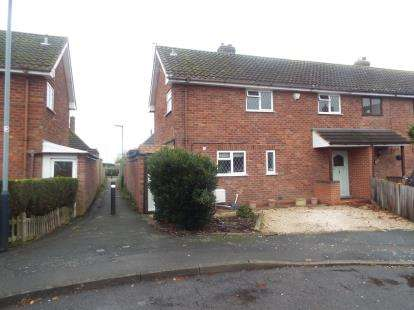 3 Bedrooms Semi Detached House for sale in Forge Road, Shustoke, Coleshill, Birmingham